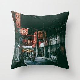 CHINATOWN II Throw Pillow