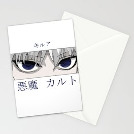 Hunter X Hunter, Killua, Gon, HXH, HunterXHunter Hoodie, Anime Merch, Phantom Troupe, Hisoka Stationery Cards