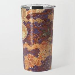 Hidden Patterns Travel Mug