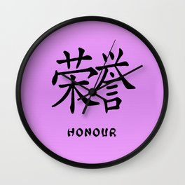 "Symbol ""Honour"" in Mauve Chinese Calligraphy Wall Clock"