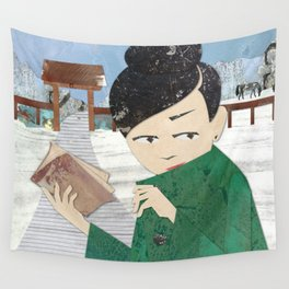 The Book Wall Tapestry