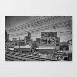 Shinkansen Canvas Print