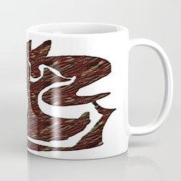 Wolf Over Water Coffee Mug