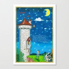 REG -  Romeo and juliet Canvas Print