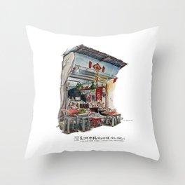 Hong Kong Shop Series - Dried Fruit Stall Throw Pillow