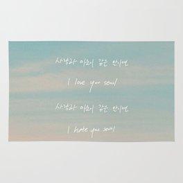 Seoul - RM Mono Rug