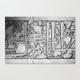 Words of God Canvas Print