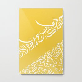 Abstract 021 - Arabic Calligraphy 86 Metal Print