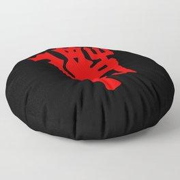 The Red Devil Floor Pillow