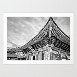 Haedong Yonggungsa Temple Main Hall in Black & White Art Print
