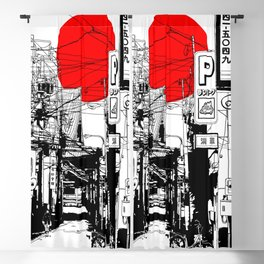 Tokyo street sunrise Blackout Curtain