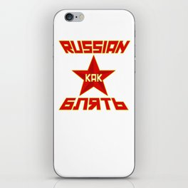 Russian as Blyat RU iPhone Skin