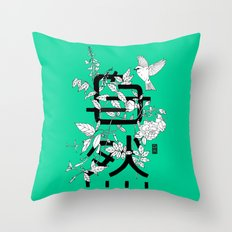 Shizen wrapped in nature Throw Pillow