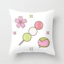 Hanami Nummies   Figure 1 Throw Pillow