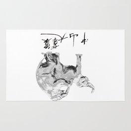 Zhong Shan ,Elephant Rug
