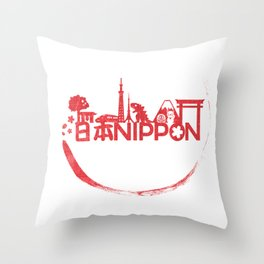 Art of Nippon Throw Pillow