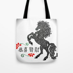 Chinese New Year 2014 Tote Bag