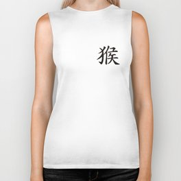 Chinese zodiac sign Monkey black Biker Tank