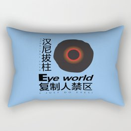 Eye World Rectangular Pillow