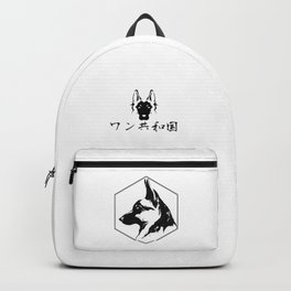 Canine Republic: GSD Backpack