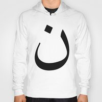 christian Hoodies featuring Christian Solidarity by MrAlanC