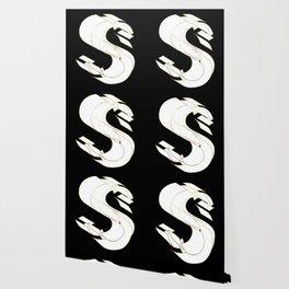 Beautiful Armor Letter S Wallpaper