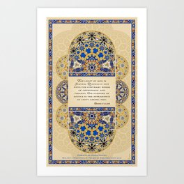 The Light of Men is Justice Art Print