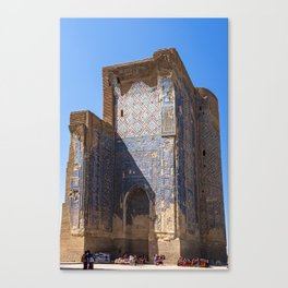 Ruins of Ak-Saray Palace - Shakhrisabz, Uzbekistan Canvas Print