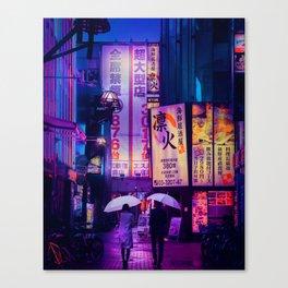 Tokyo Nights / Valentines Day / Liam Wong Canvas Print