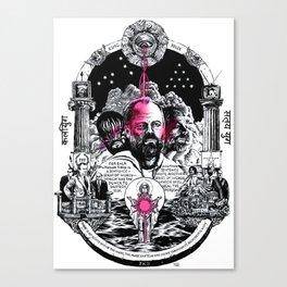V.A.L.I.S. Canvas Print
