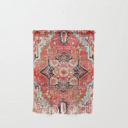 Heriz Azerbaijan Northwest Persian Rug Print Wall Hanging