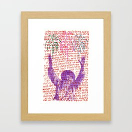 Mitzvah Gedolah (red) Framed Art Print