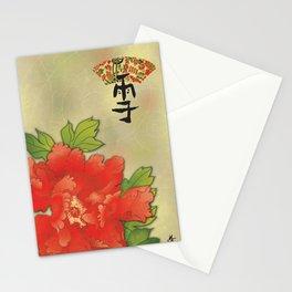 Happy Peony Stationery Cards
