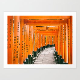 Fushimi Inari Shrine Fine Art Print  • Travel Photography • Wall Art Art Print