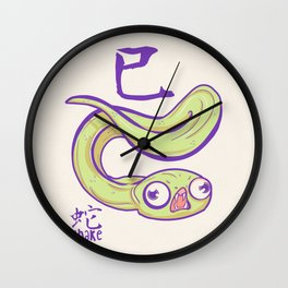 Year of the Snake Wall Clock