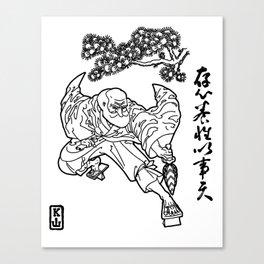 Tengu King: Polish Your Heart Canvas Print