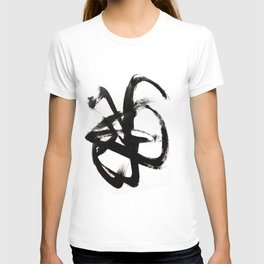 Brushstroke 4 - a simple black and white ink design T-shirt