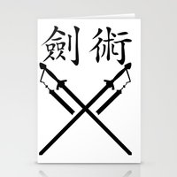 sword Stationery Cards featuring China Sword by Littlebell