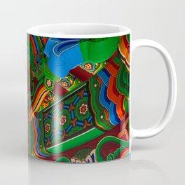 Beautiful harmony Coffee Mug