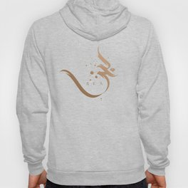 sea - modern arabic calligraphy Hoody