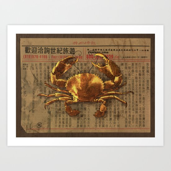 The Golden Crab  Art Print