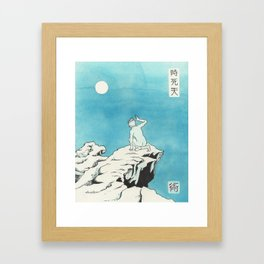 """""""Time and Death and God"""" [Series Part 1] Framed Art Print"""