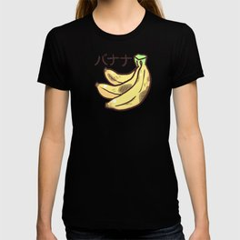 Bruised Bananas T-shirt