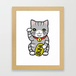 Japanese Good Luck Grey Gray Tabby Cat Maneki Neko  Framed Art Print