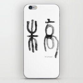 Name: Michael in Chinese word Translation iPhone Skin
