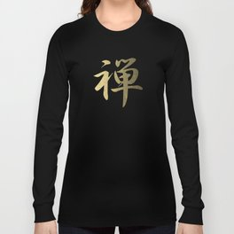 Cool Japanese Kanji Character Writing & Calligraphy Design #2 – Zen (Gold on White) Long Sleeve T-shirt