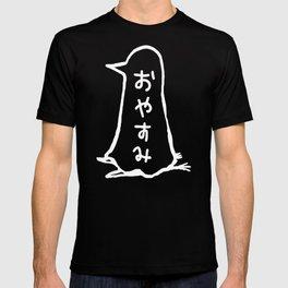 Oyasumi PunPun T-shirt