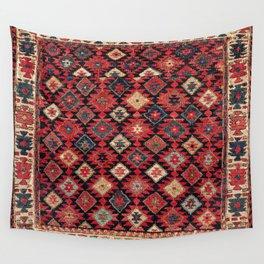 Shahsavan Azerbaijan Northwest Persian Bag Face Print Wall Tapestry