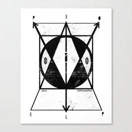 eius introvertus Canvas Print