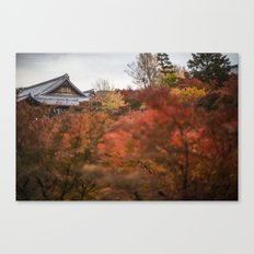 Kyoto in the Fall 2014 II Canvas Print